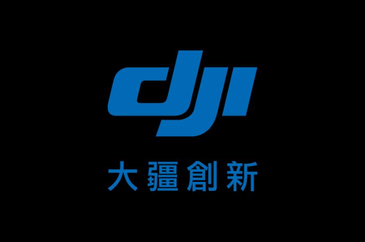 dji_logo_schweiz_02