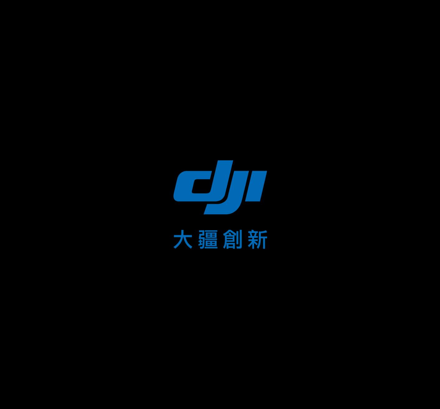 dji_logo_black