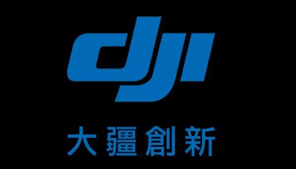 Gründung DJI